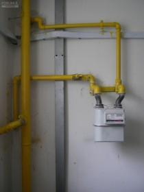 Firme instalatii gaze naturale
