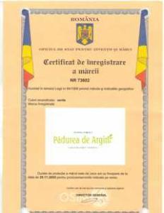 Inregistrare marci in Romania