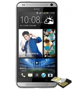 Telefon Htc Desire 700, Dual sim, White, 84203