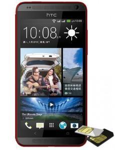 Telefon mobil HTC Desire 700, Dual Sim, Red, 85297