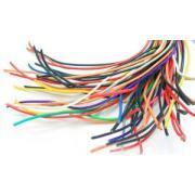 Cabluri electrice]