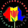 Asociatia Antiparkinson