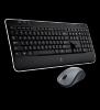 Kit logitech wireless desktop mk520 920-002613
