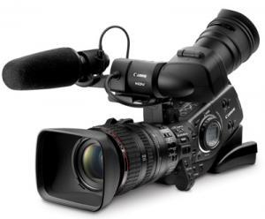 Canon xl h1a