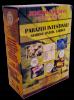 Ceai pentru paraziti intestinali (180g) faunus