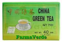 Ceai verde china