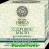 Sapun natural nutritiv ulei de cedru siberian
