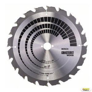 Panza circulara debitat metal