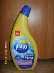 Detergent activ
