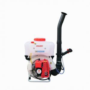 Atomizor pulverizator portabil