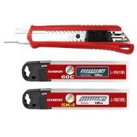 Set cutter 160 mm cu 10 lame C60 si 10 lame SK4 7556/12AS KRONUS