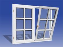Tamplarie PVC ,Aluminiu &lemn stratificat
