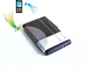 Microfon GSM mascat in baterie de telefon mobil