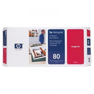 Cap printare Hp 80 C4822A Magenta
