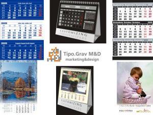 Calendare personalizate calendare 2009