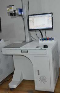 Masini laser gravura
