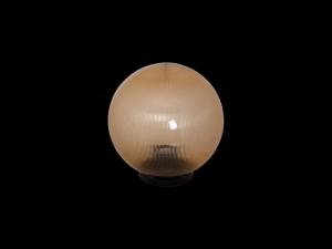 Corp de iluminat glob fumuriu 20CM+soclu