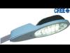 Corp iluminat stradal 135w, tg-5202.01135