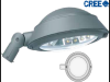 Corp iluminat stradal 80w, tg-5202.03080