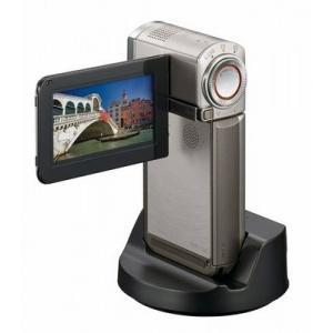 Camera video Sony Sony TG7VE