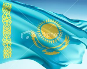 Transport marfa romania kazahstan