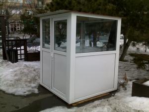 Cabina de paza