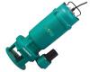 Tps1500 pompa submersibila de apa