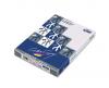 Carton color copy coated glossy a3, 135 g/mp (lucios)