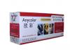 Cartus toner xerox 106r01604 compatibil,