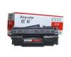 Cartus toner hp q7553x compatibil