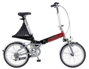Piese si accesorii biciclete
