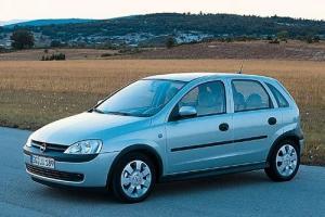 Inchiriere Opel Corsa 1.2L 75CP, caroserie 5 usi