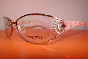 Rame pt ochelari