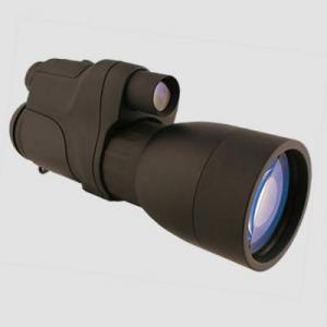 Night vision yukon 5x60