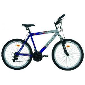 "Bicicleta mtb silver 26"""