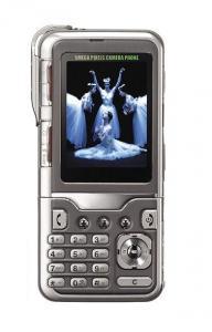 Telefon lg kg920 ( 5mp)