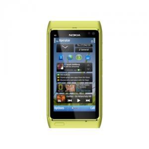 Acumulator telefon mobil nokia n95