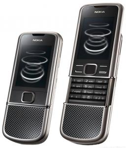 Telefon nokia 8800 carbon arte