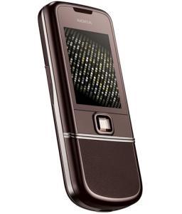 Telefon nokia 8800 sapphire arte