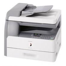 Fast Download Canon iRi printer driver Windows and Mac