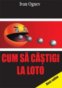 Castig loto