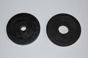 Disc 2.5kg