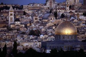 Cazare israel