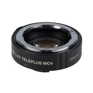 Kenko MC4 AF 1.4 DGX Canon Negru
