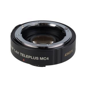 Kenko MC4 AF 1.4 DGX Nikon Negru