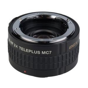 Kenko MC7 AF 2.0 DGX Canon-EOS Negru