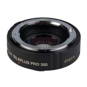 Kenko PRO 300 AF DGX 1.4X Nikon-AF Negru