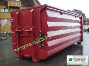 Containere deseuri periculoase