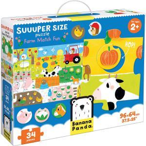 Puzzle Super mare Potriveste Animalele de la Ferma, 34 piese, 96x64cm Banana Panda BP49108