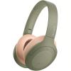 Casti Sony WH-H910NG, Noise Canceling, Quick attention, Hi-Res, Wireless, Bluetooth, NFC, LDAC, Autonomie de 35 ore, Verde